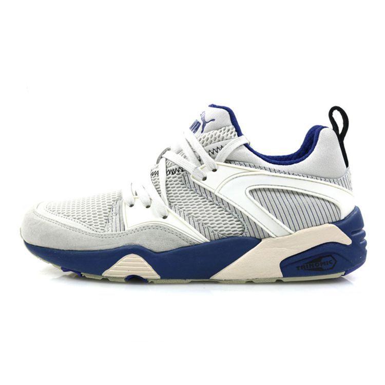 newest collection c6d88 5a3be Puma Trinomic XT 1 Homme Chaussures homme Puma pas chers et en Soldes
